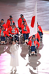 Japan Delegation (JPN), <br /> MARCH 9, 2018 - : <br /> PyeongChang 2018 Paralympics Winter Games Opening Ceremony <br /> at PyeongChang Olympic Stadium in Pyeongchang, South Korea. <br /> (Photo by Sho Tamura/AFLO SPORT)