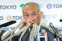 Tokyo governor Yoichi Masuzoe promises answers about lavish spending