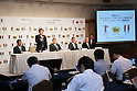 (L to R) <br />   Hideo Tanzawa, <br />  Masaki Yamauchi, <br /> Yoshiro Mori, <br /> Kiichiro Matsumaru, <br /> Mitsunori Torihara, <br /> AUGUST 10, 2015 : <br /> Yamato Holdings has Press conference in Tokyo. <br /> Yamato Holdings announced that <br /> it has entered into a partnership agreement with <br /> the Tokyo Organising Committee of the Olympic and Paralympic Games. <br /> With this agreement, Yamato Holdings becomes the official partner. <br /> (Photo by YUTAKA/AFLO SPORT)