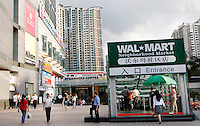Wal-mart neighborhood market opened in 2002 in the basement of the Kerry Center office building near the Lowu (Luohu) border crossing with Hong Kong in Shenzhen, China..Sep 2006