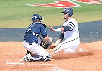 FIU Baseball v. Rice (3/16/14)