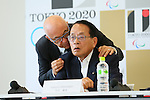 (L to R) <br /> Sabatino Aracu, <br /> Katsuei Hirasawa, <br /> AUGUST 7, 2015 : <br /> International Roller Sports Federation (FIRS) <br /> holds a media conference following its interview <br /> with the Tokyo 2020 Organising Committee in Tokyo Japan. <br /> (Photo by YUTAKA/AFLO SPORT)
