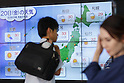 Japan suffers as heatwave continues