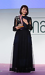 """November 11, 2018, Tokyo, Japan - Japanese actress Yuna Taira holds the trophy as she received the """"Nail Queen Award 2018"""" at the annual Tokyo Nail Expo in Tokyo on Sunday, November 11, 2018.     (Photo by Yoshio Tsunoda/AFLO) LWX -ytd-"""
