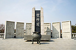 A monument in in Imjingak Park in Paju, South Korea near the DMZ.