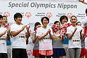 September 30, 2017, Tokyo, Japan - Special Olympics Nippon Foundation president Yuko Arimori (C), former figure skaters Miki Ando (R) and Takahiko Kozuka (L) cheer for runners at a charity run for the Special Olympics at Toyota's showroom Mega Web in Tokyo on Saturday, September 30, 2017. Some 1,800 people participated the charity event as Japan's Special Olympic Games will be held in Aichi in 2018.   (Photo by Yoshio Tsunoda/AFLO) LWX -ytd-