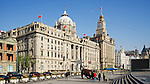 HSBC And The Custom House On The Bund.
