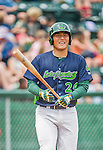 9 July 2015: Vermont Lake Monsters catcher Seong-min Kim in action against the Mahoning Valley Scrappers at Centennial Field in Burlington, Vermont. The Lake Monsters rallied to tie the game 4-4 in the bottom of the 9th, but fell to the Scrappers 8-4 in 12 innings of NY Penn League play. Mandatory Credit: Ed Wolfstein Photo *** RAW Image File Available ****