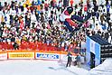 Sapporo Asian Winter Games 2017