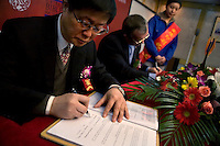 Representatives of the Amity Foundation and partnering international Christian organizations sign the renewal of the Amity Printing Company's charter for printing Christian Bibles in Nanjing, China.  The Amity Printing Company is the only company allowed to publish Christian Bibles in China and, with this new printing facility scheduled to open in May 2008, is the world's largest producer of Bibles.  The Amity Foundation, the Chinese charity which oversees the Amity Printing Company, was founded in 1985 with the express purpose of promoting education, health, social welfare, and rural development in China.