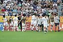 FIFA U-20 World Cup Poland 2019: Japan 0-1 South Korea