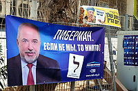 September 2019 Elections to the 22st Knesset
