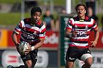 Reynold Lee-Lo brings the ball forward. ITM Cup rugby game between Waikato and Counties Manukau, played at Waikato Stadium, Hamilton on Saturday 28th August 2010..Waikato won 39 - 3.