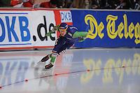 SCHAATSEN: ERFURT: Gunda Niemann Stirnemann Eishalle, 21-03-2015, ISU World Cup Final 2014/2015, Stefan Groothuis (NED), ©foto Martin de Jong