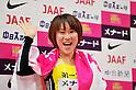 Yoshimi Ozaki (JPN),  .MARCH 11, 2011 - Marathon : Nagoya Women's Marathon 2012 Start & Goal at Nagoya Dome, Aichi, Japan. (Photo by Jun Tsukida/AFLO SPORT)[0003].