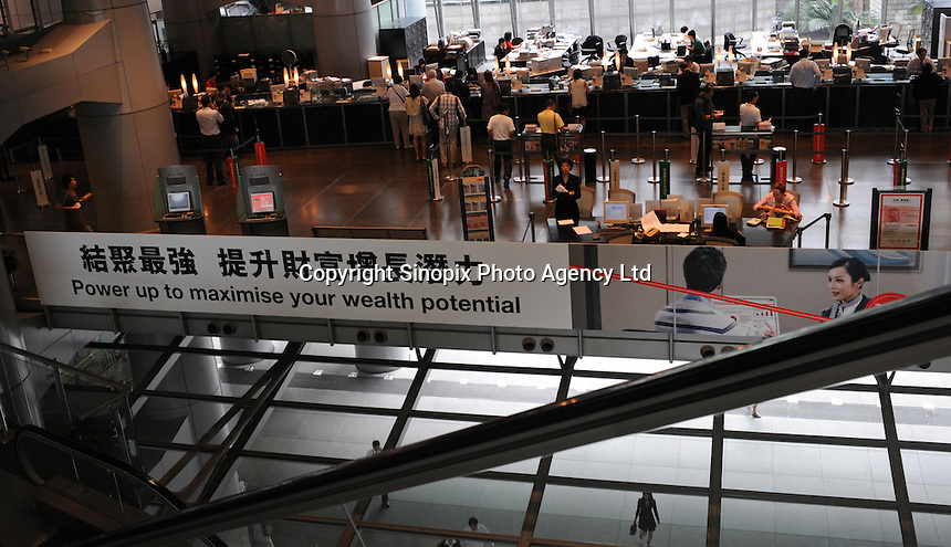 HSBC service counter at the HSBC headquarter in Central, Hong Kong. HSBC is the world's largest company and the world's largest banking group, while it was named the world's most valuable banking brand by The Banker magazine in Feb 2008..