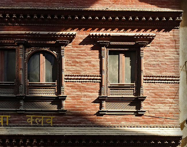Windows in old village of Patan, Nepal
