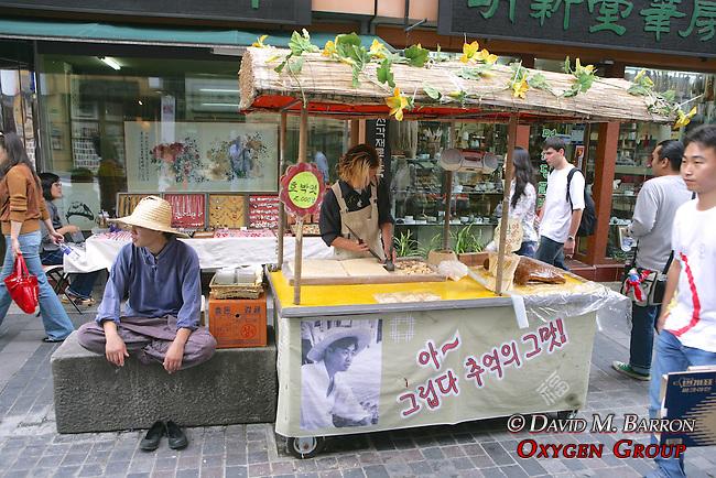 Street Vender