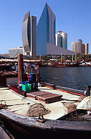 Vereinigte arabische Emirate (VAE, UAE), Dubai, National Bank of Dubai und Chamber of Commerce, Dhau Hafen (Dhow Wharf)