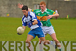 John Mitchels Laurence Bastible and Castleisland's Maurice O'Connell.