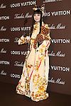 Princess Tenko, Aug 29, 2013 : Princess Tenko attends Louis Vuitton 'Timeless Muses' Exhibition at Tokyo Station Hotel Tokyo Japan on 29 Aug 2013