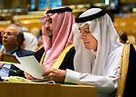 72 General Debate &ndash; 23rd of September  2017<br /> <br /> FM of S Arabia