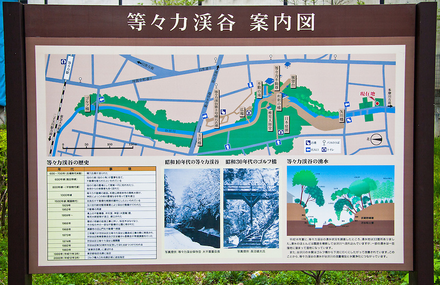 Public information noticeboard with map and guide to Tokyo`s Todoroki Valley.