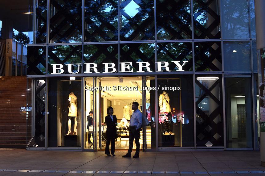 Burberry, British luxury fashion brand shop in Omotesando, Harajuku, Tokyo