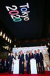 (L-R) Tadahiro Nomura, Mami Sato, Yoshiro Mori, Masanobu Komoda, Toshiyuki Akiyama, Yoshihide Yada, Tsunekazu Takeda, Mitsunori Torihara, OCTOBER 9, 2015 : Mitsui Fudosan a Japanese property developer and Gold Partner for the Tokyo 2020 Olympic Games holds a special event in Nihonbashi, downtown Tokyo, Japan on October 9, 2015. (Photo by Sho Tamura/AFLO SPORT)