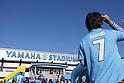 2014 J.League, Road to J1 Play-offs Semi Finals - Jubilo Iwata 1-2 Montedio Yamagata
