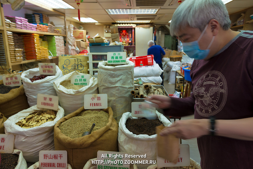 Traditional spice shop display in Hong Kong