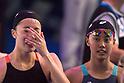 Swimming : 17th FINA World Championships 2017