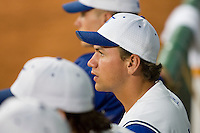 20 August 2007: Pitcher Philippe Lecourieux watchs the game from the dugout during the Czech Republic 6-1 victory over France in the Good Luck Beijing International baseball tournament (olympic test event) at the Wukesong Baseball Field in Beijing, China.