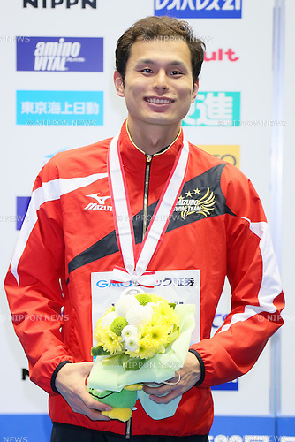 Kohei Yamamoto, APRIL 12, 2014 - Swimming : JAPAN SWIM 2014 Men's 400m free style victory ceremony at Tatsumi International Swimming Pool, Tokyo, Japan. (Photo by Yusuke Nakanishi/AFLO SPORT)
