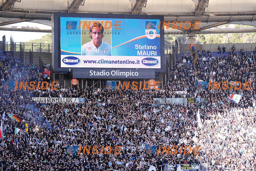 Stefano Mauri presentazione <br /> Roma 09-02-2014 Stadio Olimpico - Football Calcio Serie A 2013/2014 Lazio - As Roma Foto Andrea Staccioli / Insidefoto