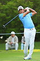 Golf: U.S.Open Championship Sectional Qualifying