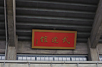 A sign saying Budokan, 59th All Kendo Championship,  Budokan, Tokyo, Japan, November 3, 2011. Contestants from all over Japan compete doing the day-long event. Kendo is a popular martial art based on traditional Japanese swordsmanship.