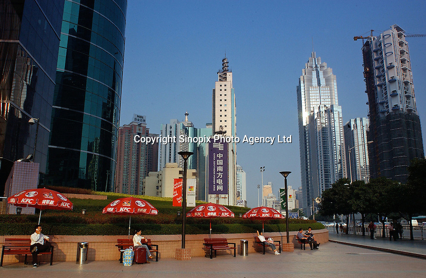 Downtown Shenzhen in South China. Shenzhen is China's oldest new city, it is the city that was the experimental are for Deng's economic reforms and is one of the richest and most modern cities in China..