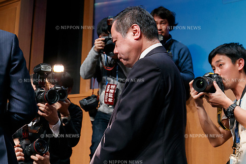 Yoichiro Shinozaki, President of Harenohi company, leaves a news conference on January 26, 2018, Yokohama, Japan. Shinozaki answered questions from reporters and apologized after the kimono rental company had caused more than JPY200 million damages to customers who couldn't dress up for this year's Coming-of-Age Day ceremony. (Photo by Rodrigo Reyes Marin/AFLO)