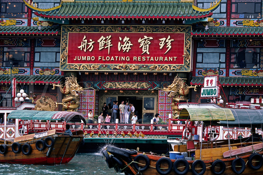 FLOATING RESTAURANT with a PAGODA ROOF on the harbor in ABERDEEN District of HONG KONG - KOWLOON, CHINA.