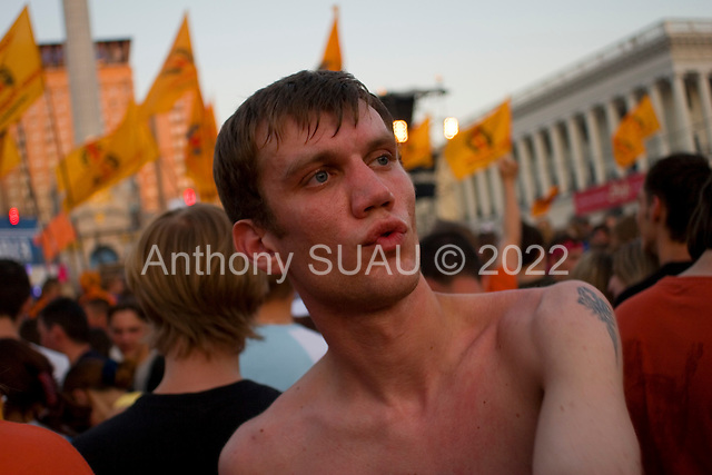 Kiev, Ukraine.May 29, 2005 ..Kiev day - party and dancing to performers on Kiev's central street, Kreshatik...