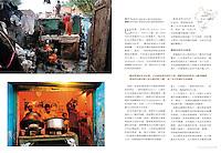 Rhythyms Monthly, Taiwan. March 2012