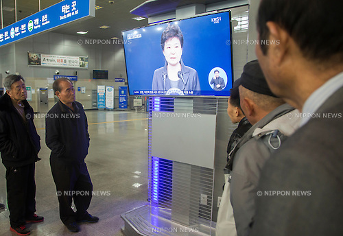 "Park Geun-hye, Nov 4, 2016 : People watch a TV broadcasting live South Korean President Park Geun-hye addressing at the presidential Blue House, at a train station in Seoul, South Korea. President Park said she will accept an investigation over a corruption scandal involving her confidante Choi Soon-sil, ""if necessary"" and apologized again for the political scandal that stirred up her resignation. (Photo by Lee Jae-Won/AFLO) (SOUTH KOREA)"