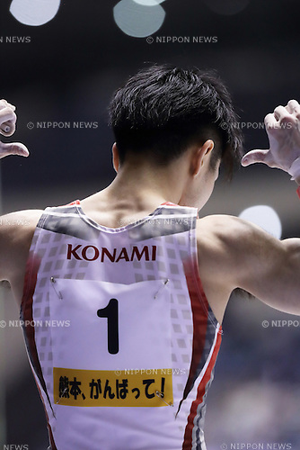 Kohei Uchimura, <br /> MAY 5, 2016 - Artistic Gymnastics : Horizontal Bar in the Mens Individual All-Around during the 55th NHK Trophy at Yoyogi 1st Gymnasium, Tokyo, Japan. (Photo by AFLO)