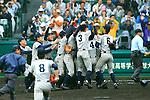 Tsuruga Kehi team group,<br /> APRIL 1, 2015 - Baseball :<br /> Tsuruga Kehi players celebrate their victory at the end of the 87th National High School Baseball Invitational Tournament final game between Tokai University Daiyon 1-3 Tsuruga Kehi at Koshien Stadium in Hyogo, Japan. (Photo by Katsuro Okazawa/AFLO)