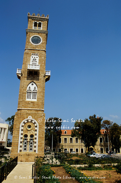 Hamidiyyeh Clock Tower of the Grand Serail, the Prime Ministerial headquarters in Beirut, Lebanon.