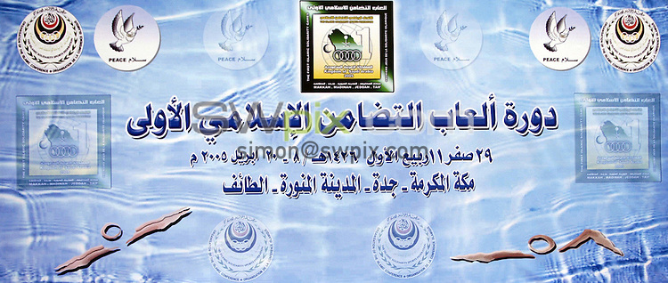 Pix: Simon Wilkinson/SWpix.com. 1st Islamic Solidarity Games 2005. The Kingdom of Saudi Arabia. Jeddah, Madina, Mecca and Taif. Swimming, Jeddah Olympic Pool...copyright picture>>simon Wilkinson>>07811 267 706>>..
