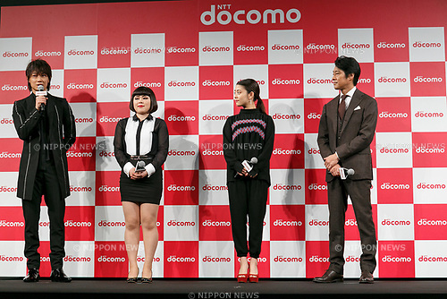Actors Go Ayano, Buruzon Chiemi, Mitsuki Takahata and Shinichi Tsutsumi, speak during the launch event for 8 new mobile devices for the summer lineup of NTT DOCOMO on May 24, 2017, Tokyo, Japan. DOCOMO introduced seven new smartphones and one tablet along with a new app and service plans. (Photo by Rodrigo Reyes Marin/AFLO)