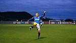 Kenny Miller out in the wilds of a Dumbarton winter's twilight