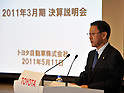 May 11th, 2011, Tokyo, Japan - Akio Toyoda, president of Toyota Motor Co., announces the company's earnings during a news conference at the automaker's head office in Tokyo on Wednesday, May 11, 2011. Toyota sustained damage totaling more than 100 billion yen from the March 11 earthquake and tsunami that devastated Japan's northeastern region. The world's largest carmaker posted a 77% drop in net profit for the January-to-March quarter due to production disruptions and the effects of the strong yen. (Photo by Natsuki Sakai/AFLO) [3615] -mis-.